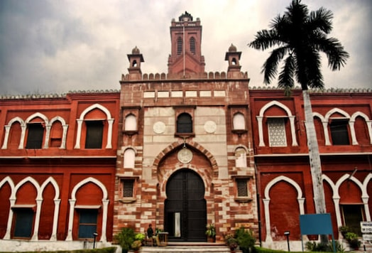 AMU campus