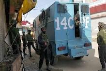 Militant Found Dead in Lake in Kashmir
