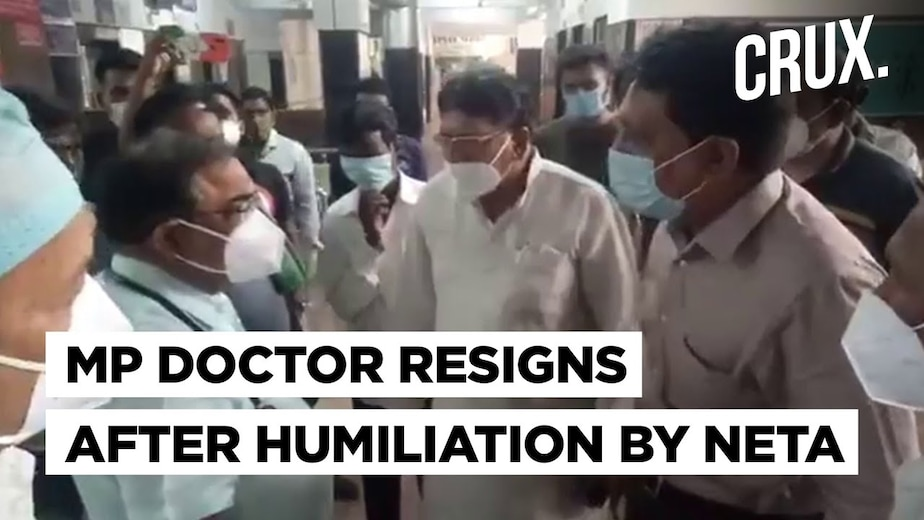 Doctor Resigns After Congress Leader Heckles Him Publicly Inside Bhopal's JP Hospital