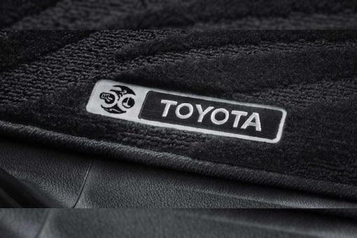 Toyota Innova 50th-Anniversary Edition. (Photo: Toyota)