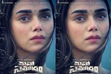 Aditi Rao Hydari Reveals Her First Look in 'Maha Samudram'