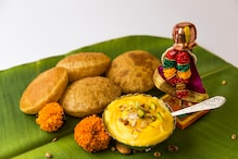 Gudi Padwa 2021: Traditional Dishes That You Shouldn't Miss