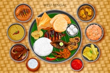 Bengali New Year 2021: Traditional Dishes to Feast on Poila Baisakh