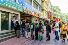 State Bank Of India Issues Alert for Digital Transactions; Check Details Here