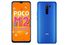 Poco M2 Reloaded With Quad Rear Cameras, 5,000mAh Battery Launched in India: Price, Specs