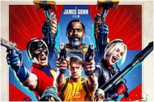 How is James Gunn's The Suicide Squad Related to David Ayer's 2016 Venture?