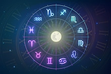 Horoscope Today: Astrological Prediction For Sunday, April 25