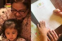 Shahid Kapoor's Daughter Misha Misses Grandma Neliima Azeem, See Heartfelt Post