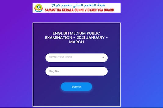 Candidates who have appeared in the public examinations can now check the result on the official website -- samastha.in