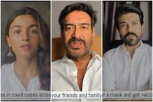 RRR Movie Stars Ram Charan, NTR Jr, Alia Bhatt, Ajay Devgn Come Together for Covid Crisis Appeal