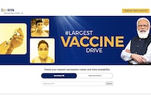 CoWIN Gets 4-Digit Security Code to Book Vaccination Slot: Step-wise Guide for How it Works
