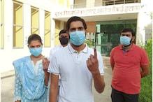Voting For 114 Posts Of Village Pradhans Held In Uttar Pradesh