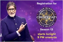 Kaun Banega Crorepati 13 Registration Starts Today, May 10; Here's Step-by-step Guide to Register for KBC 13
