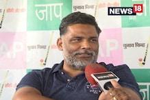 Pappu Yadav Arrested in Bihar's Patna, Taken Away to Far-off Madhepura