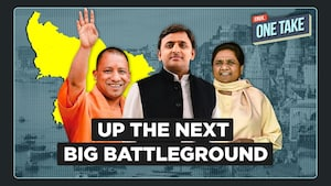 After Bengal, All Eyes On UP Assembly Polls: Panchayat Poll Results Point