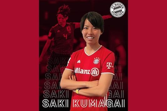 Saki Kumagai (Photo Credit: Bayern Munich Frauen Twitter)