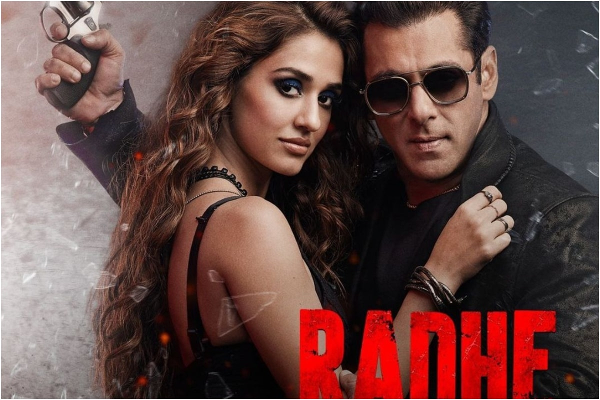 'You May Never Know Whether Salman Khan's Radhe Your Most Wanted Bhai is a Hit or a Flop'