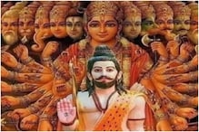 Parshuram Jayanti 2021: Date, Timings, Rituals and Significance