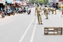 Enforce Lockdown Strictly in Telangana to Avoid Further Extension: DGP To Cops