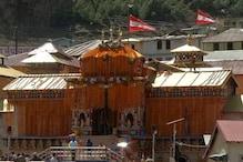 Yamunotri Shrine Opens Without Devotees for Akshay Tritiya amid Pandemic