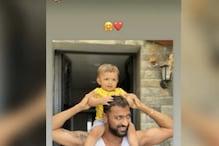 Krunal Pandya Having Fun With Nephew Agastya; Natasa Stankovic Shares the Perfect Snap