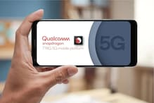 Qualcomm Snapdragon 778G 5G Chipset Launched for Mid-Range Smartphones: All You Need to Know