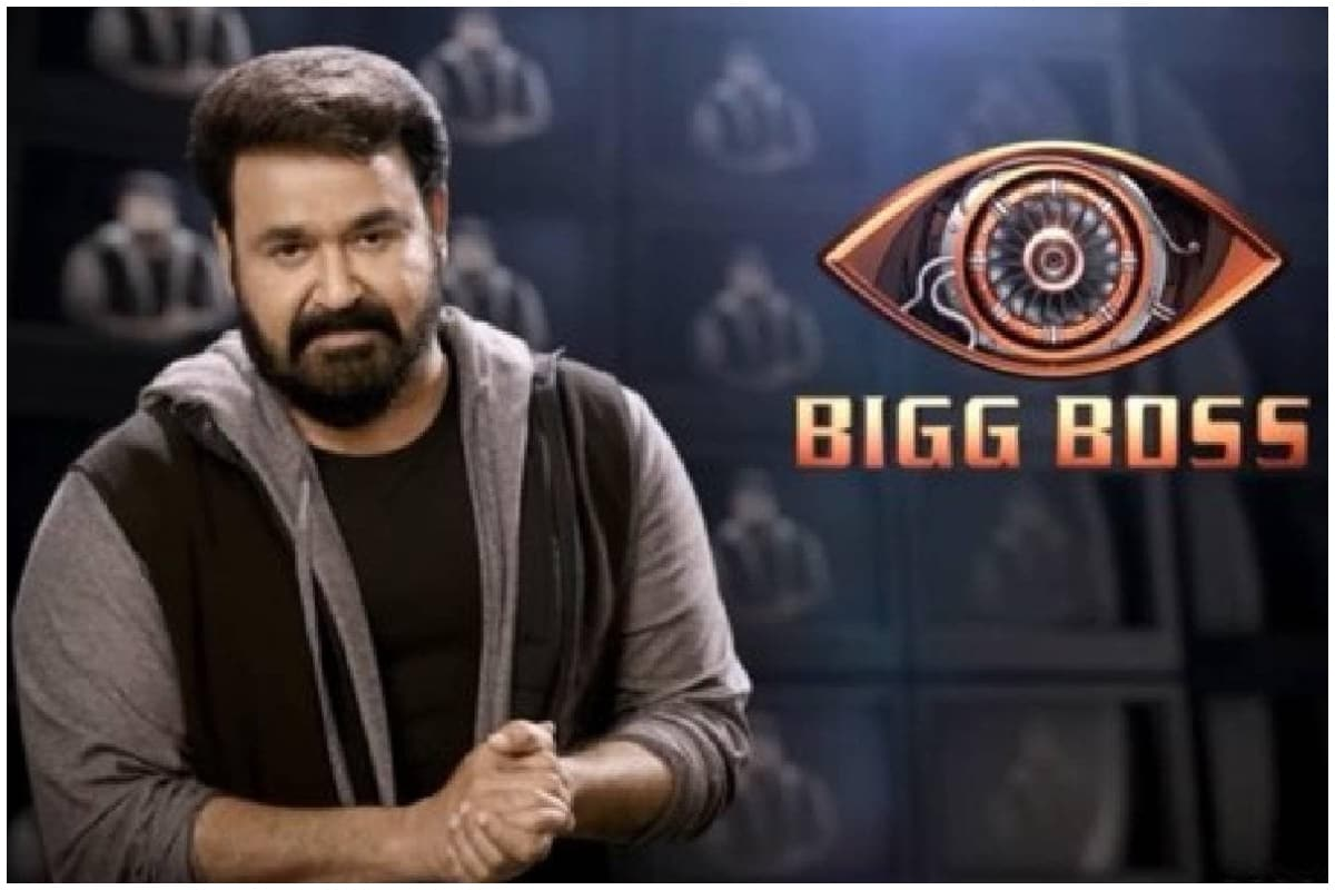 Bigg Boss Malayalam Set Sealed for Shooting During Lockdown as 8 Workers Contract Covid-19