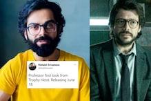 Virat Kohli's Viral 'Quarantine Look' is Reminding Everyone of Professor from 'Money Heist'