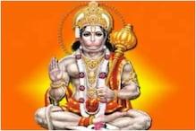 Aaj Ka Panchang, May 25, 2021: Check Out Tithi, Shubh Muhurat, Rahu Kaal and Other Details For Tuesday