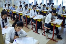 Fair, Neutral, Objective Indicator of Student's Merit—Do Board Exams Meet Any of These Parameters?