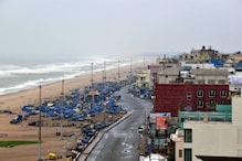 IMD Revises Cyclone Forecast, 'Yaas' Will Now Make Landfall Near Odisha's Dhamra Port: All You Need to Know