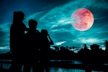 Lunar Eclipse 2021: You Can View Chandra Grahan From These Cities; Check Timings, Other Details