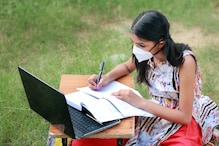 Decision to Remove Phy, Maths as Eligibility Criteria for Engg Entrance Exams not Unanimous: Report