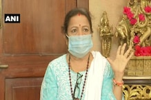 Mumbai Mayor Hospitalised After Chest Pain; Condition Stable