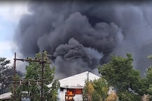 12 Killed in Fire at Pune Chemical Plant; PM Declares Rs 2L Each for Kin