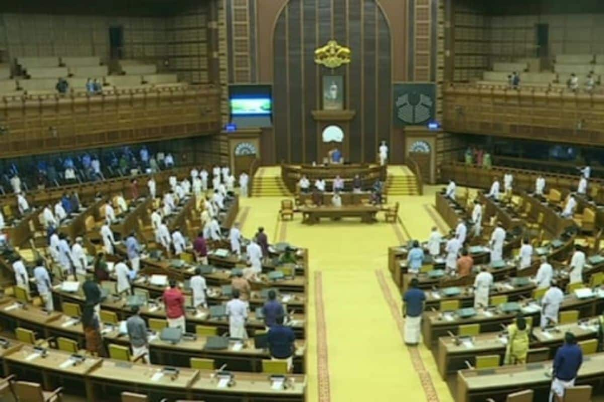 Kerala: Opposition Stages Walk-out from Assembly Over Illegal Felling of Rosewood Trees in Wayanad thumbnail