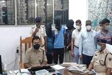 6 Men Kidnap Groom Ahead of His Marriage in Bihar, Demand 5 Lakh Ransom