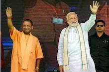 Talks about Change in UP Leadership Idle Gossip, BJP High Command Has Full Faith in Yogi Adityanath