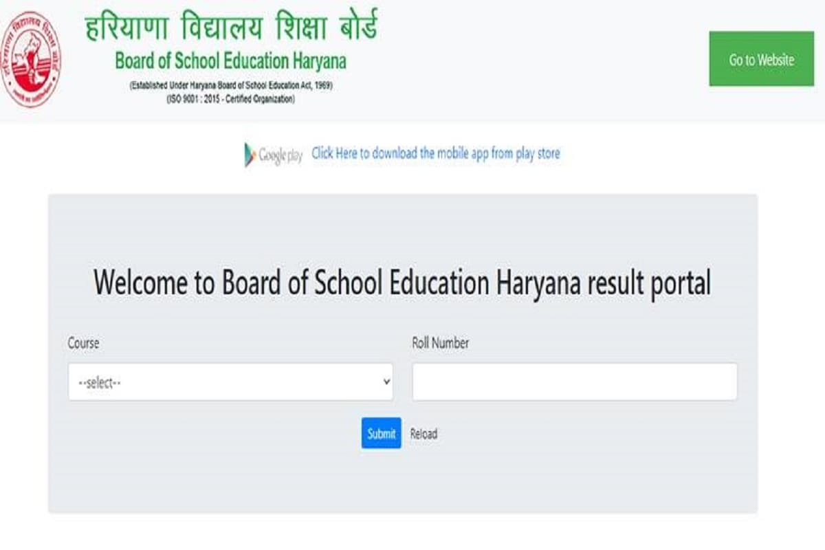 In a First, Haryana Board Gets 100% Pass Percentage