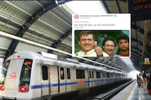 DMRC's Reply with DDLJ Twist to Lover Boy Inquiring about Metro Operations Wins Hearts