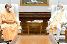 Modi's Visit, Some Rejig on Cards as CM Yogi Returns Stronger to Lucknow; BJP Set for '22 Polls Under Him