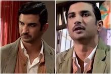 When Sushant Singh Rajput Played A Spy On CID
