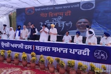 EXPLAINED: What SAD-BSP Alliance Means For The Two Parties As They Fight To Retain Relevance In Punjab