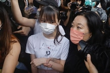 Hong Kong Activist Agnes Chow Released on Pro-Democracy Protest Anniversary