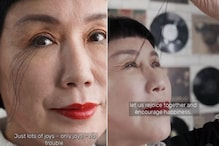 Chinese Woman Breaks Her Own Record for World's Longest Lashes