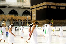Saudi Arabia Says Hajj to Be Limited to 60,000, Bars Foreigners Over Covid-19 Concerns