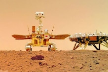 China's Zhurong Mars Rover Beams Back First Selfie From Red Planet