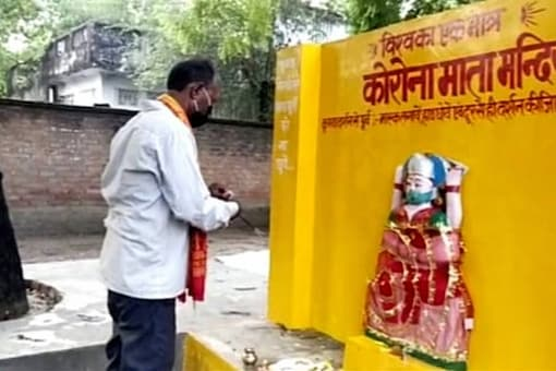 'Corona Mata' temple set up under a neem tree at a village in UP's Pratapgarh district has been demolished. (Image: PTI)