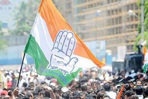 File photo of Congress logo flag.