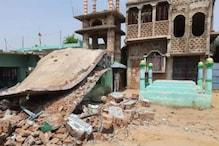 VHP Demands NIA Probe in Madrassa Blast in NDA-ruled Bihar